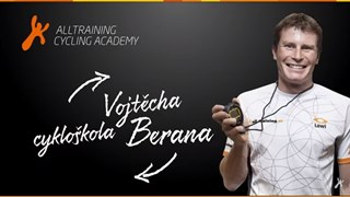 E-bike - Alltraining cycling academy
